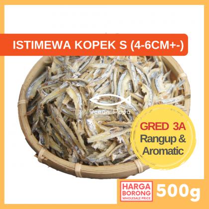 Ocean Papa Ikan Bilis Mata Biru Kopek & Belum Kopek Gred 5A/3A/A (500G) [Rangup Lembut][Borong] / Dried Anchovy