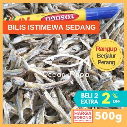 Ocean Papa Ikan Bilis Istimewa Gred 3A/A Rangup - M Saiz (500G) [Borong]