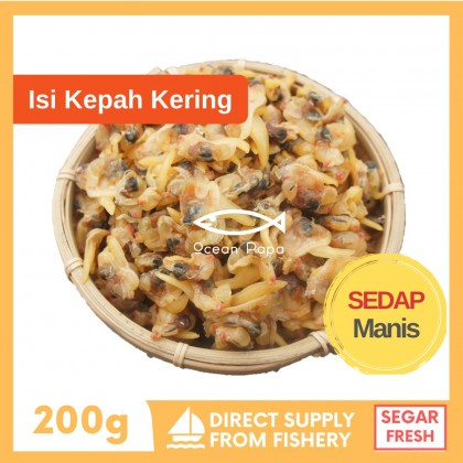 Isi Kepah Kering Gred A Saiz M (200g) / Ocean Papa Dried Clams