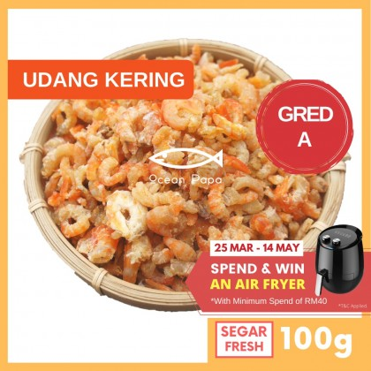 Udang Kering Gred 3A/A - Ocean Papa Dried Shrimps (100G)